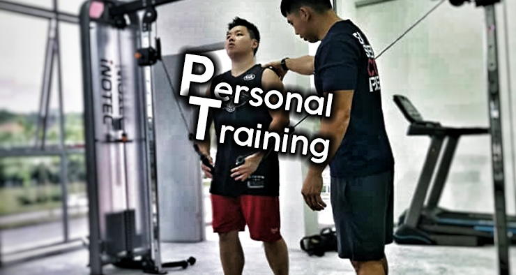 Personal Training post image thumbnail